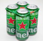 Heineken-Green-Grip-4-e1597650114501-1024×979